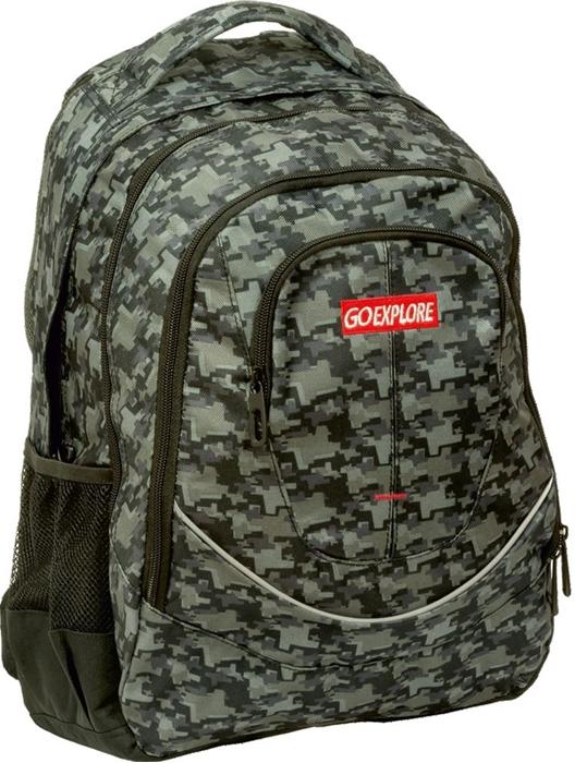 Slika od GO EXPLORE SATURN ruksak army