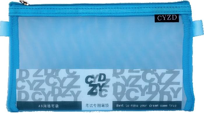 Slika od PRAZNA PERNICA letters 20,5x12 cm