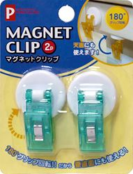 Picture of MAGNETIC clips-set of 2 pieces