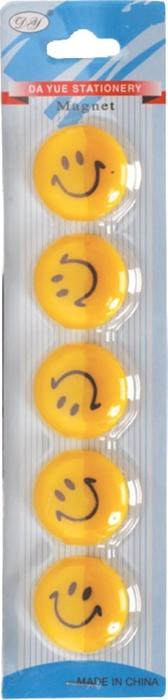 Slika od MAGNETI smile 1-5