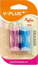 Picture of ERASER Purse – blister pack 2 PCs