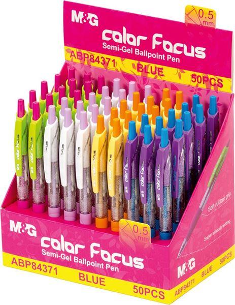 Picture of KEMIJSKA OLOVKA Color Focus semi gel – vrh 0,5 mm – izložbeni stalak 1-50
