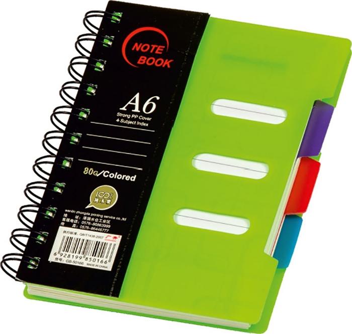 Slika od SPIRALNA bilježnica – A6 crte, 3 odjeljka, 105 listova
