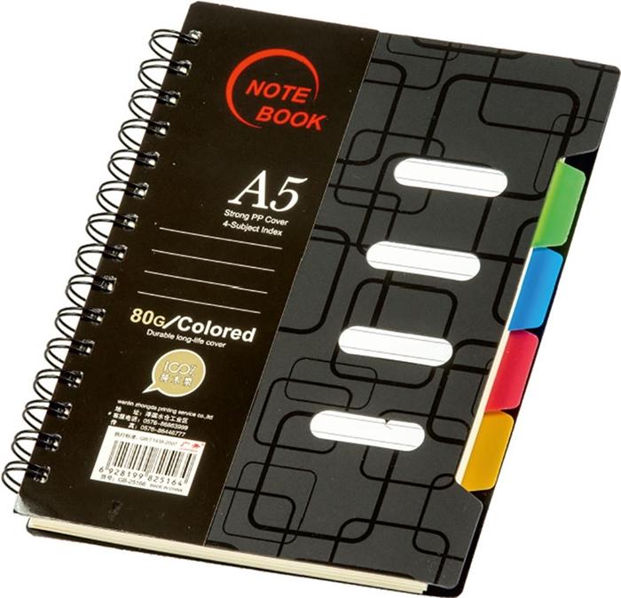 Slika od SPIRALNA bilježnica – A5 crte, 4 odjeljka, 105 listova