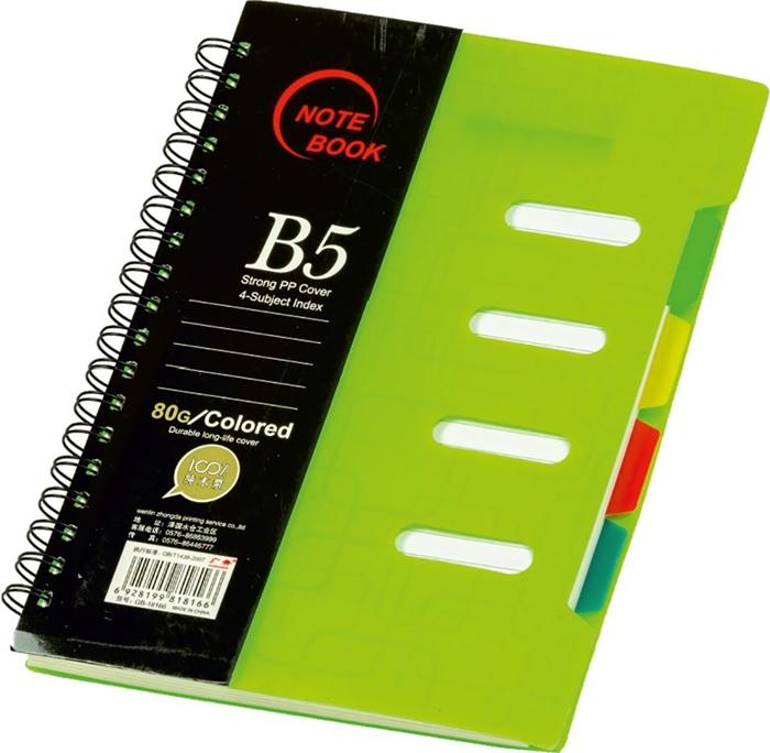 Slika od SPIRALNA bilježnica – B5 crte, 4 odjeljka, 105 listova