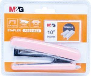 Slika od SPAJALICA M&G + 1 kutija spojnica br. 10