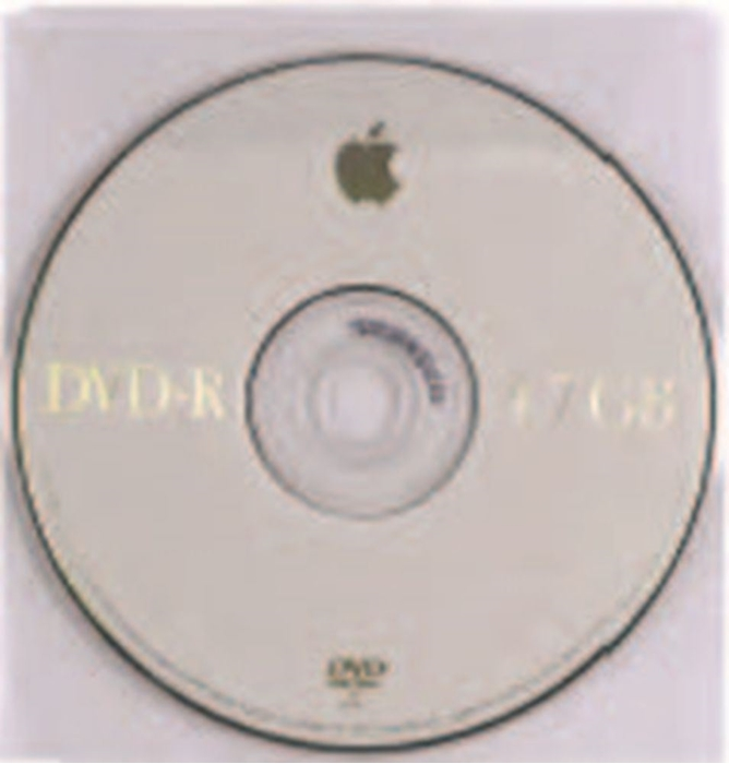 Picture of COVER for a CD with a flange for closing 1/50