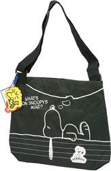 Slika od Snoopy torba višenamjenska