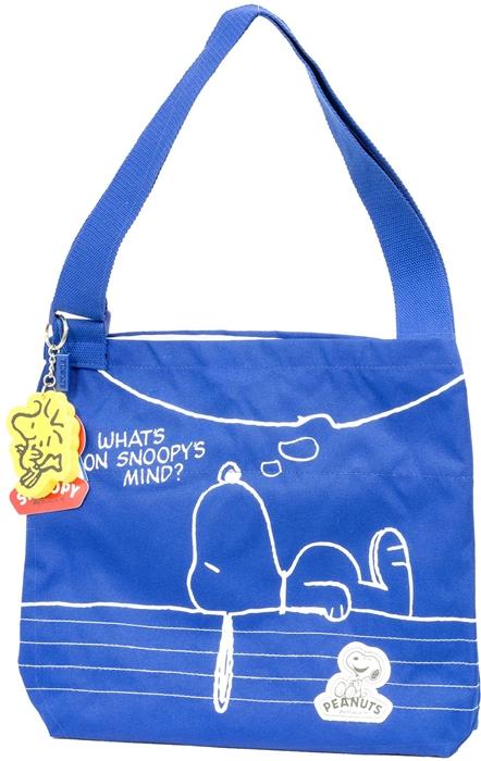 Picture of Snoopy torba višenamjenska