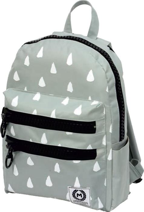 Slika od Školski ruksak BIG ZIPPER