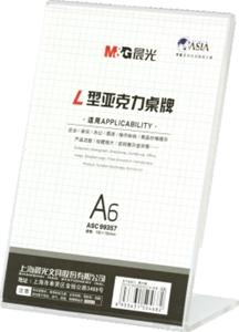 Slika od Nosač obavijest okomiti L - A6