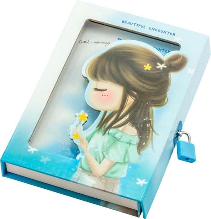Slika od Girl dnevnik u poklon kutiji