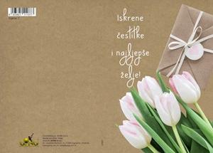 Picture of Čestitka - Iskrene čestitke