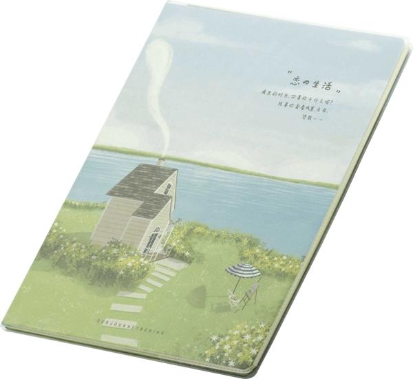 Picture of Journey bilježnica B5