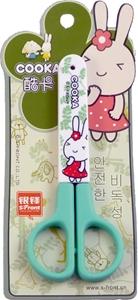 Slika od ŠKARE dječje sa zaštitom 12,5 cm